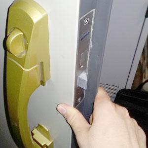 玄関ドアの鍵