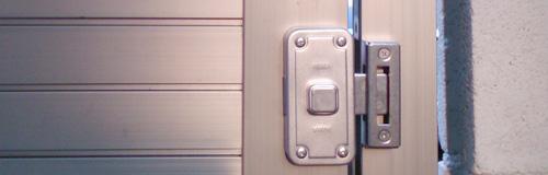 門扉の鍵交換