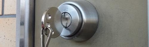 ドアの鍵作成